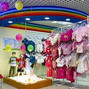 Детские магазины Никеля