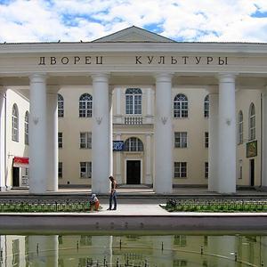 Дворцы и дома культуры Никеля
