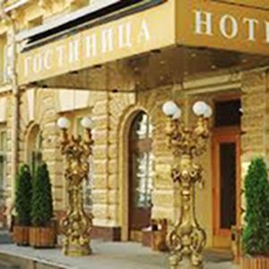 Гостиницы Никеля