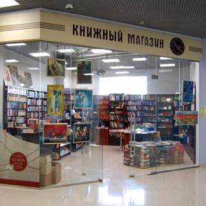 Книжные магазины Никеля