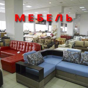 Магазины мебели Никеля