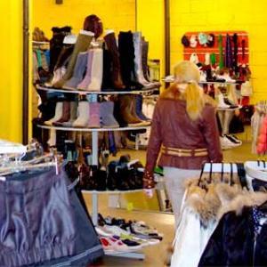 Магазины одежды и обуви Никеля