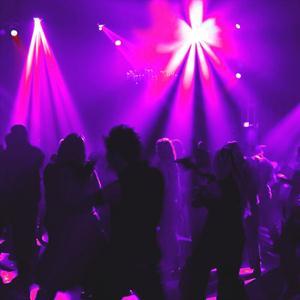 Ночные клубы Никеля