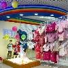 Детские магазины в Никеле