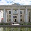 Дворцы и дома культуры в Никеле