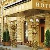 Гостиницы в Никеле