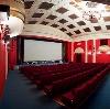 Кинотеатры в Никеле