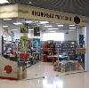 Книжные магазины в Никеле