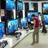 Магазины электроники в Никеле