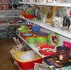 Магазины хозтоваров в Никеле