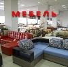 Магазины мебели в Никеле