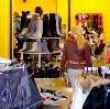 Магазины одежды и обуви в Никеле