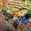 Магазины продуктов в Никеле