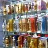 Парфюмерные магазины в Никеле