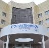 Поликлиники в Никеле