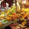 Рынки в Никеле