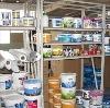 Строительные магазины в Никеле