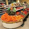 Супермаркеты в Никеле