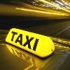 Такси в Никеле