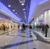 Торговые центры в Никеле