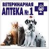 Ветеринарные аптеки в Никеле