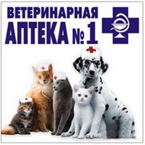 Ветеринарные аптеки Никеля